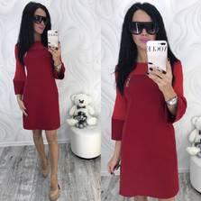 Платье Ф7366
