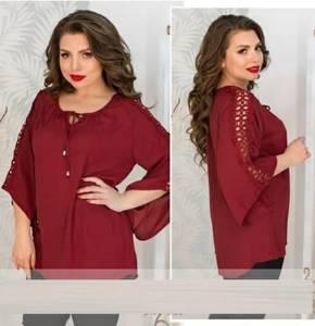 Блуза нарядная А24699
