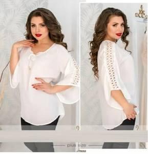 Блуза нарядная А24700