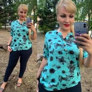Блуза нарядная Ч1537
