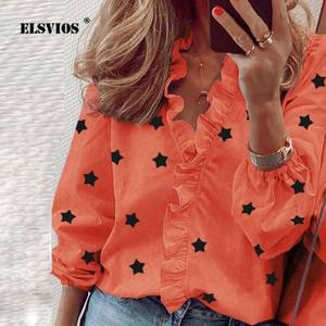 Блуза с длинным рукавом А24708