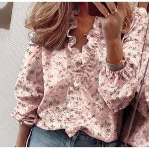Блуза с длинным рукавом А24710