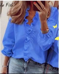 Блуза с длинным рукавом А24711