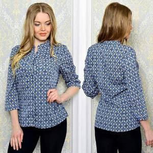 Блуза для офиса Х0934