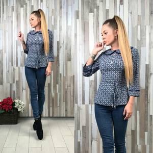 Блуза для офиса Х0938