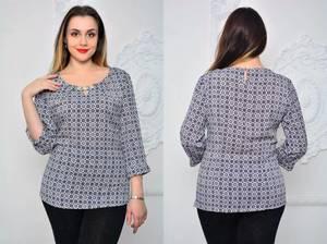 Блуза для офиса Х0947