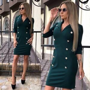 Платье короткое классическое современное У7411