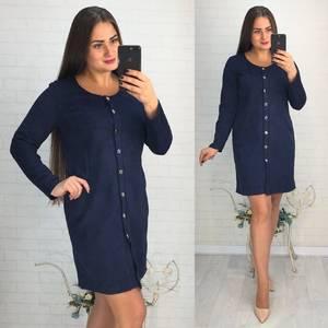 Платье короткое с длинным рукавом синее Ф3251