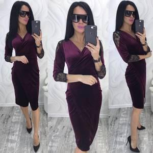 Платье короткое с рукавом 3/4 современное Ф8741