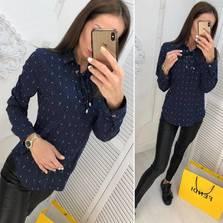 Блуза Х6450