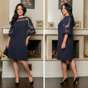Платье короткое нарядное синее Х2057
