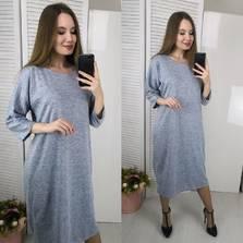 Платье Ф7525