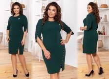 Платье Х2748
