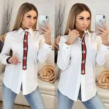Рубашка Х0248