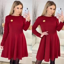 Платье Х2098