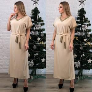 Платье длинное нарядное А23390