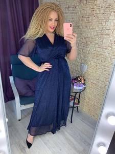 Платье длинное нарядное А22948