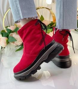 Ботинки А36509