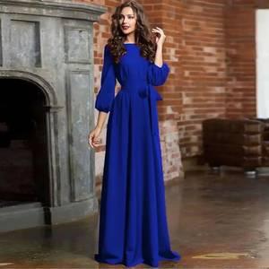 Платье длинное нарядное А48635