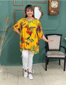 Блуза летняя А36141
