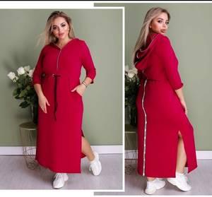 Платье длинное повседневное А36147