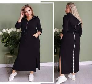 Платье длинное повседневное А36148