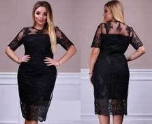 Платье Ф6388