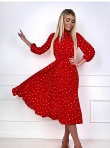 Платье длинное нарядное А23030