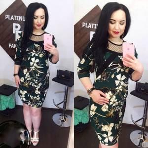 Платье короткое с принтом Ц9270