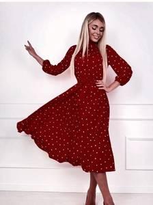 Платье длинное нарядное А23032