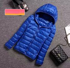 Куртка А35658