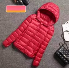 Куртка А35660