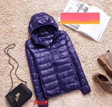 Куртка А35661