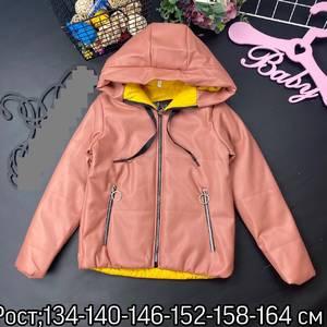 Куртка А35916