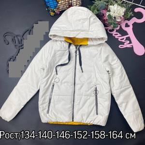 Куртка А35917