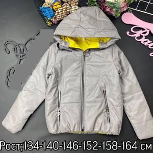 Куртка А35918