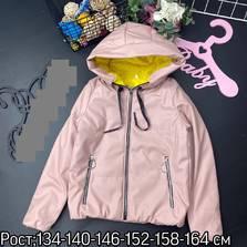Куртка А35920