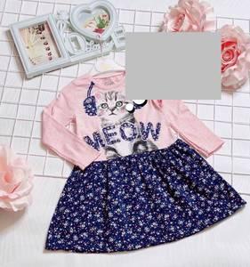 Платье А35726