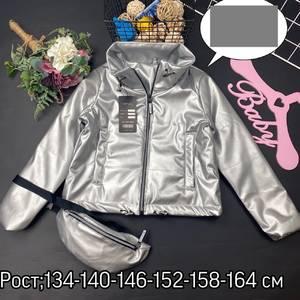 Куртка А35922
