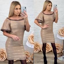 Платье Ф5861