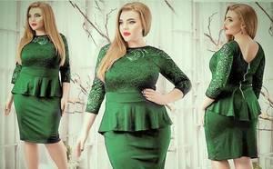 Платье короткое вечернее классическое Ф5542