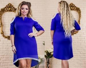 Платье короткое синее Х1384