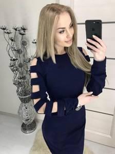 Платье короткое вечернее облегающее Ф2923