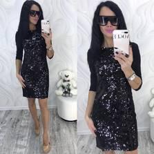 Платье Ф7964