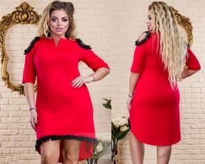 Платье короткое красное Х1386