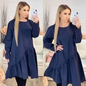 Платье короткое с длинным рукавом однотонное Х0640