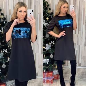 Платье короткое с рукавом 3/4 современное Ф8404