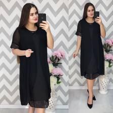Платье Ф5143