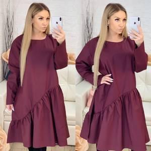Платье короткое с длинным рукавом однотонное Х0646