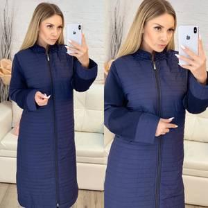 Куртка Х36901